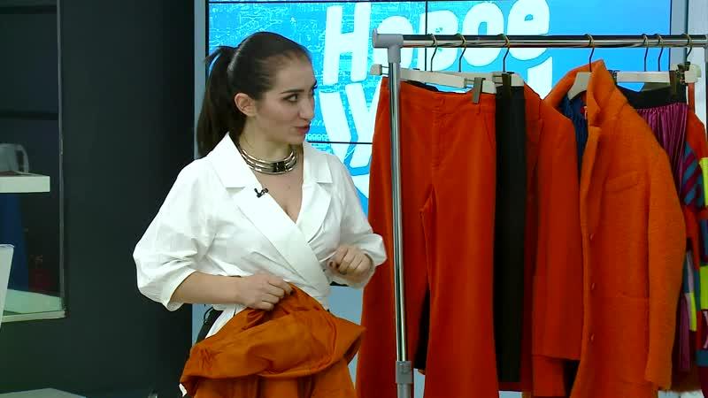 25 09 Оранжевый новый черный