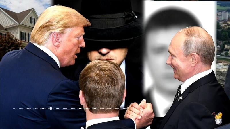 В Кремле крысиные чистки. Шпионский скандал испугал Путина