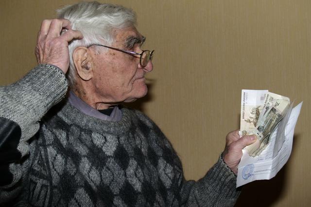 В КЧР около 30 тысяч пенсионеров получат прибавку к пенсии