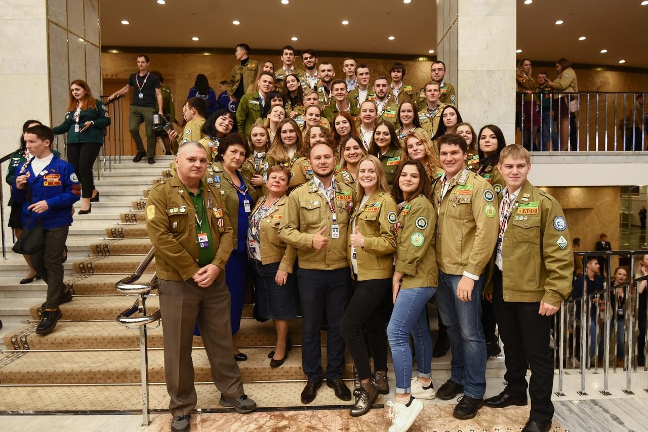 Всероссийский слёт студенческих отрядов — 2019, изображение №6