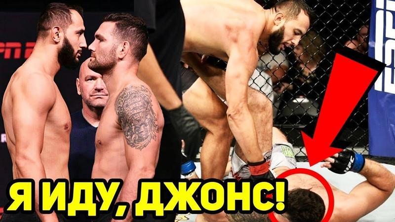 ТУРНИР ПРЕВЗОШЕЛ ОЖИДАНИЯ ОБЗОР UFC ON ESPN 6 КРИС ВАЙДМАН ДОМИНИК РЕЙЕС