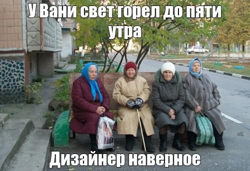 Как продать онлайн курсы по дизайну на 1 978 000 рублей., изображение №1