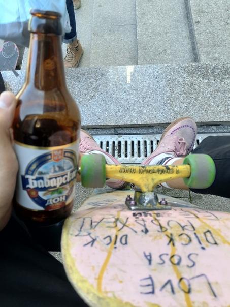 то, картинка пью пиво живу красиво участники коллектива