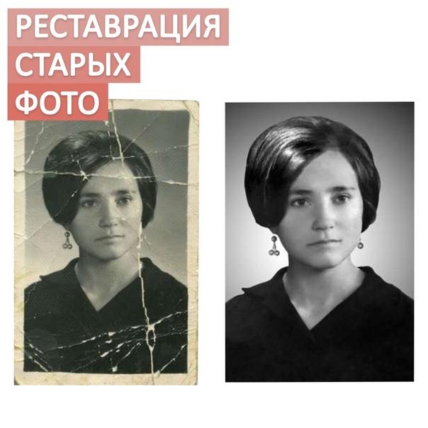 внимание перевод старых фотографий в цифровые санузле есть
