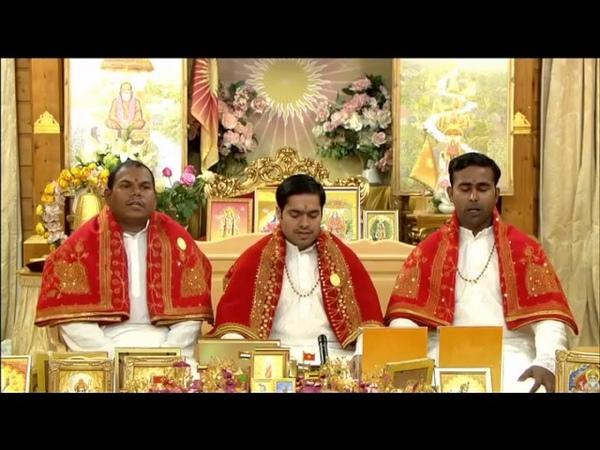Shri Sukta- Vedic chanting for prosperity
