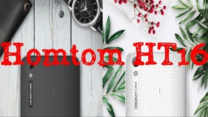 HOMTOM HT16