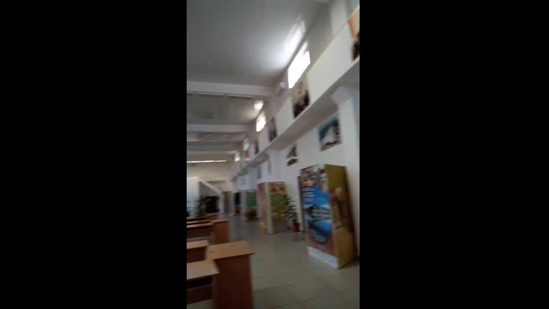 My univer