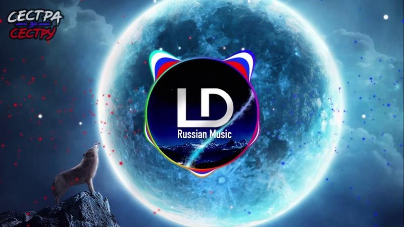 Deesmi Onlife Влюбился в неё Imanbek Moombahton Remix