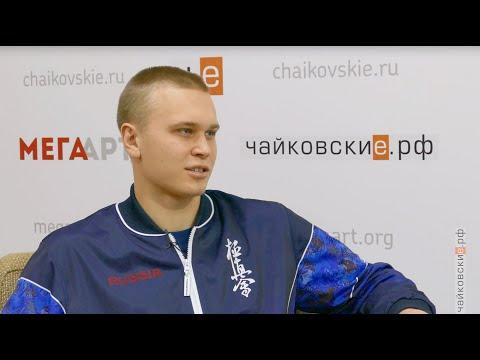 Андрей Лузин - Чемпион Мира по кеокушинкай каратэ, бронзовый призёр Абслютного Чемпионата Мира