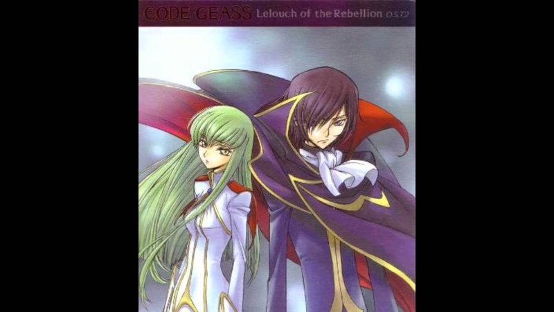 Code Geass Lelouch of the Rebellion OST 2 10 Noblesse Oblige