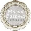 "Багетная Мастерская ""Магия Багета"" г.Мытищи"