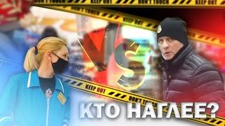Хрюши Против | Воронеж - Искусство вранья - Центрторг