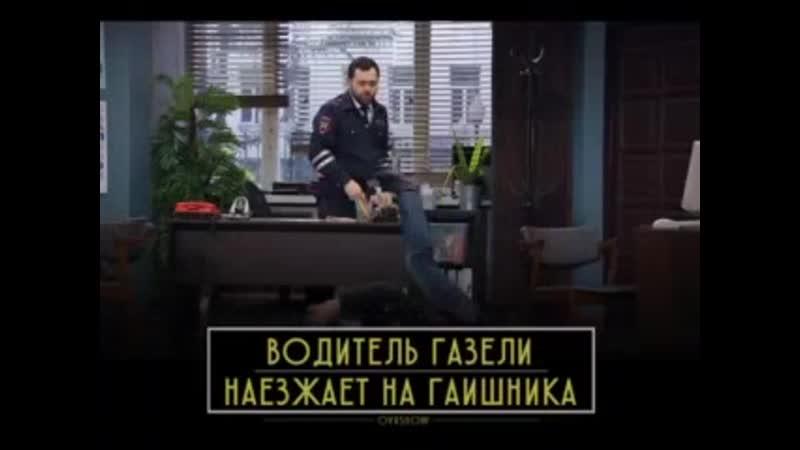 VIDEO 2019 12 13 19 09