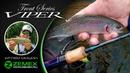 Обзор спиннинга Zemex VIPER Trout Series