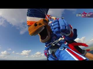 Конь прыгает с парашютом. 3000 метров!