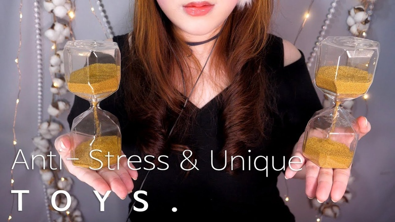 ASMR Anti Stress Unique Triggers (English, Squishies, Orbeez, Mermaid Scales, Satisfying)