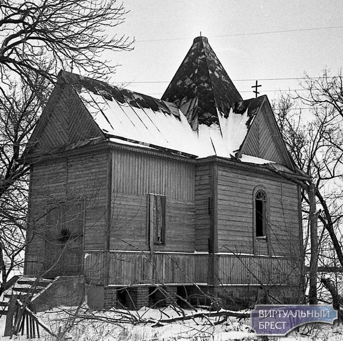История возрождения часовни святого Афанасия Брестского в фотографиях 1988 года