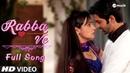 Rabba Ve Full Song Arnav Khushi Barun Sobti Sanaya Irani Lyrical Video Star Plus HD