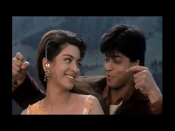 Juhi Chawla Shahrukh Khan Yes Boss Джухи Чавла и Шакрукх Кхан в к ф Йес Босс 1997