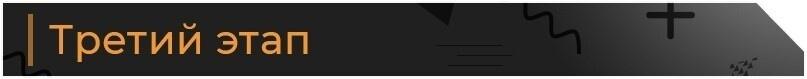 278 612 руб выручки для кондитерской онлайн-школы в Instagram, изображение №14