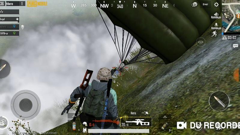 Пабг/PUBG БАГ с парашютом, бессмертный человек, как стать бессмертным, видео для новичков.