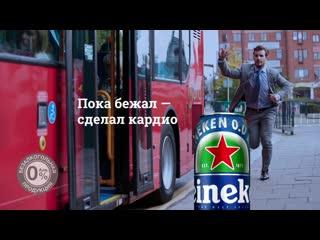 Вконтакте__sport_healthy_bus
