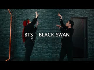 BTS - Black Swan | dance cover by New Miracle | MILLENIUM | Танцы Киров