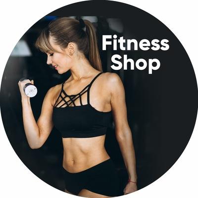 Alles voor Fitness Bestel je Bij » Fitnessshop.nl