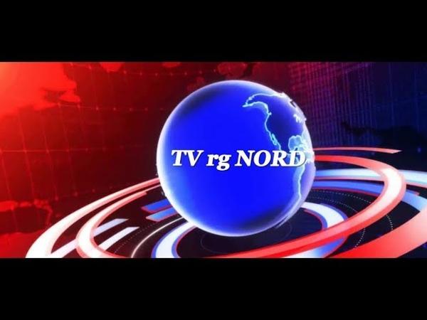 TV rg NORD Reklamă partia 2 la umbra stejaruli amintiri de neuitate Tel 060186188