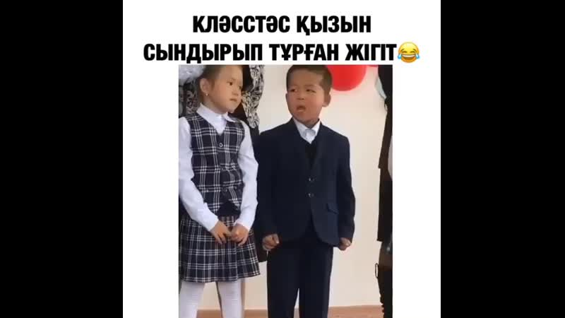 Gashyktar_kazInstaUtility_-00_B3Q_jdglEHM_11-.mp4
