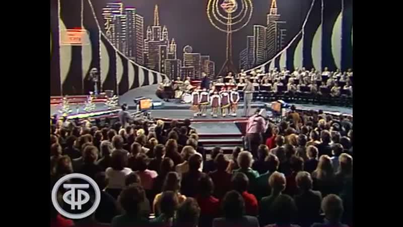 Большой детский хор ЦТ и ВР Солистка Лена Могучева Песня Красной Шапочки 1978