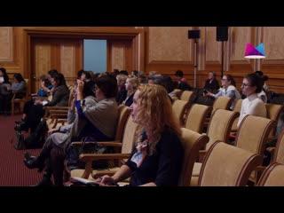Конгресс по антимикробной терапии и клинической микробиологии / Российско-Израильский форум 2019
