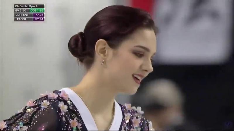 Evgenia Medvedeva FS Memoirs of a Geisha soundtrack Skate Canada 2019