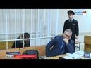 Сотни россиян пострадали от ставропольского юриста