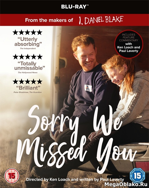 Извините, мы вас не застали / Sorry We Missed You (2019/BDRip/HDRip)