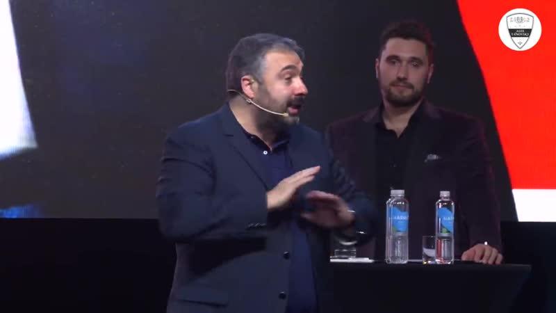 Алекс Яновский на конференции Бизнес Пробуждение 3 0