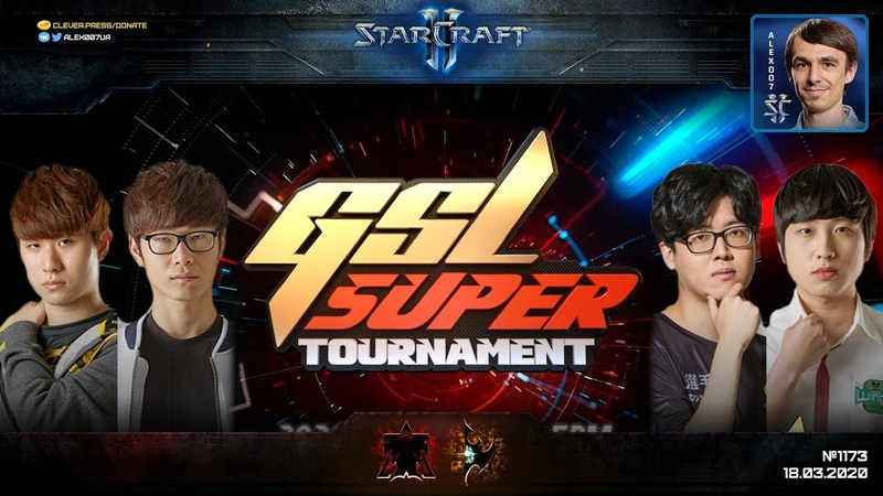 ОТКРЫТИЕ GSL 2020 Super Tournament Ro16 TY vs Zest Trap vs PartinG Корейский StarCraft II