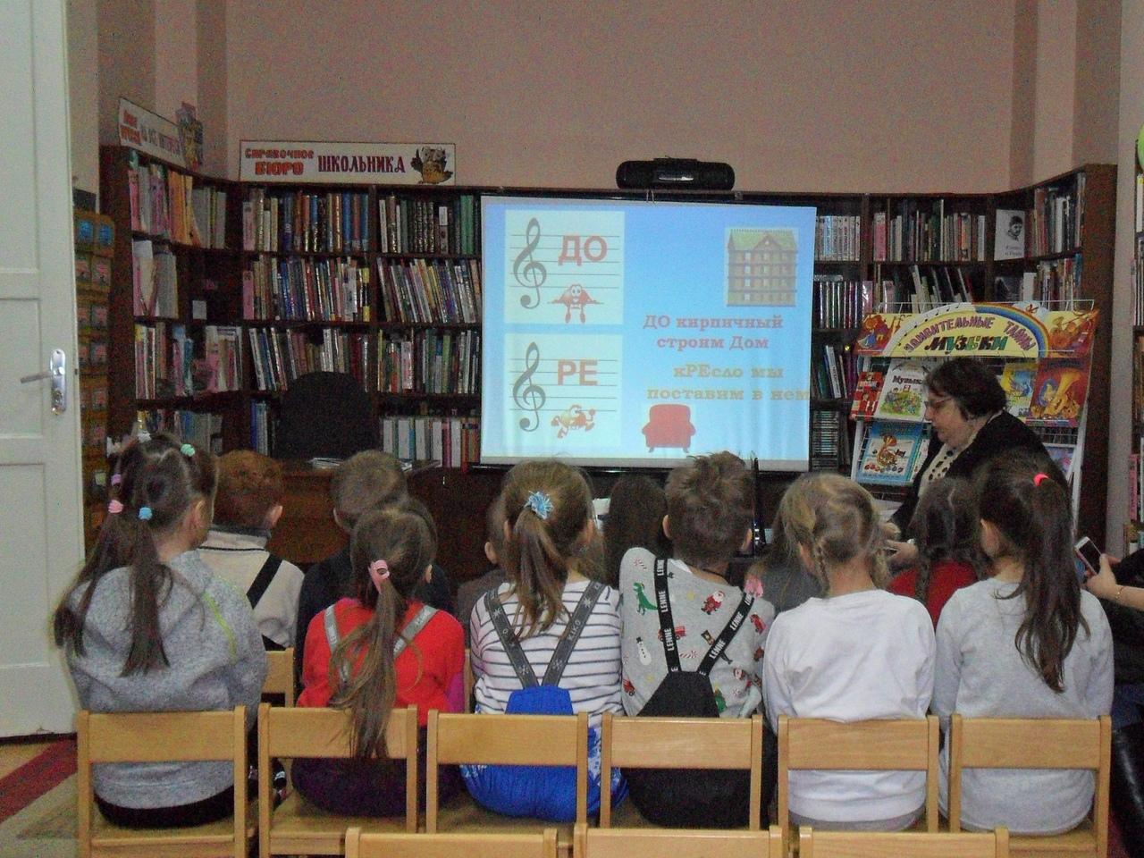 донецкая республиканская библиотека для детей, отдел искусств, с библиотекой интересно, детям о музыке, знакомство с музыкой