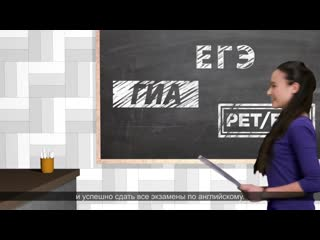 Ef english first frontrunners курс английского для подростков