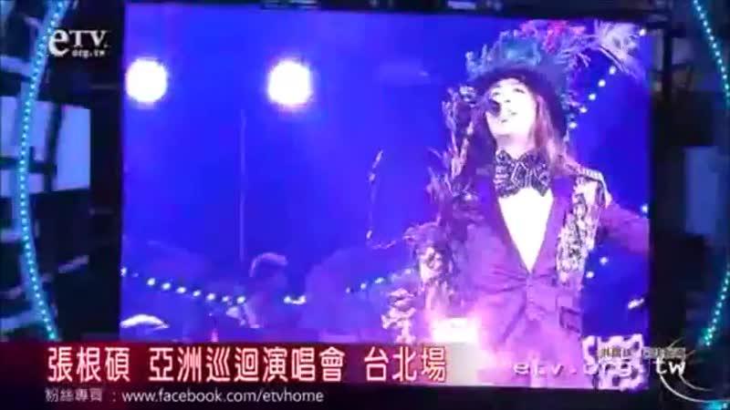 Jang Keun Suk • Taiwan report summary • THE CRISHOWⅡ, 2012.09.01