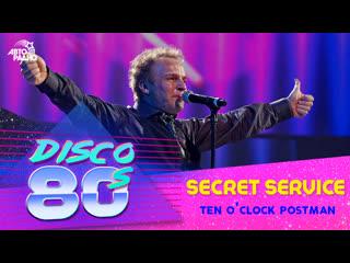Secret service ten o'clock postman (дискотека 80-х 2013)