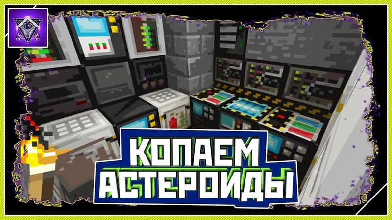 3 Кубоголовые копают кубики в Minecraft 3