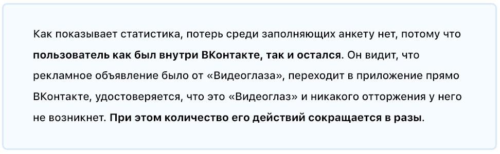 Как интернет-магазин «Видеоглаз» с помощью рекламы и опросов находит новых клиентов ВКонтакте, изображение №3