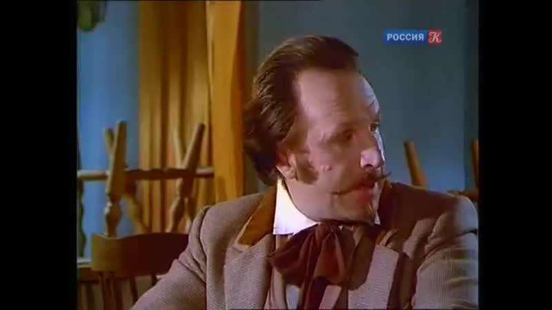 Петербургские тайны драма мелодрама Россия 1994 серии 31 40 из 60
