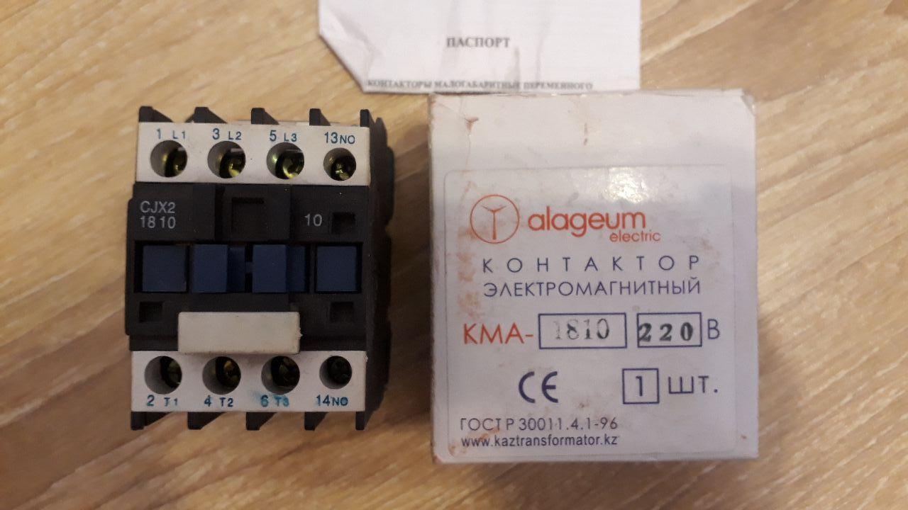 LD3X6v72s2c.jpg