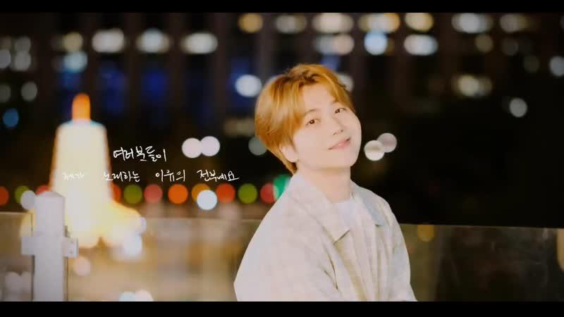 Jinho's message 🥺💓