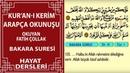 Bakara Suresi - Arapça Okunuşlu - Mealli Kur'an-ı Kerim