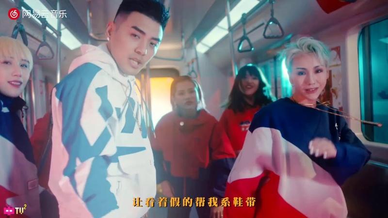D-DA Y / HAMY何美延 / Chino Broz - 日进斗金【 OFFICIAL MV 】