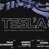 TESLA 3 electronic festival 23.11 Телеклуб