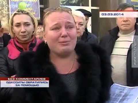 Одесситки слезно рассказывают об ужасах по ту сторону Крыма